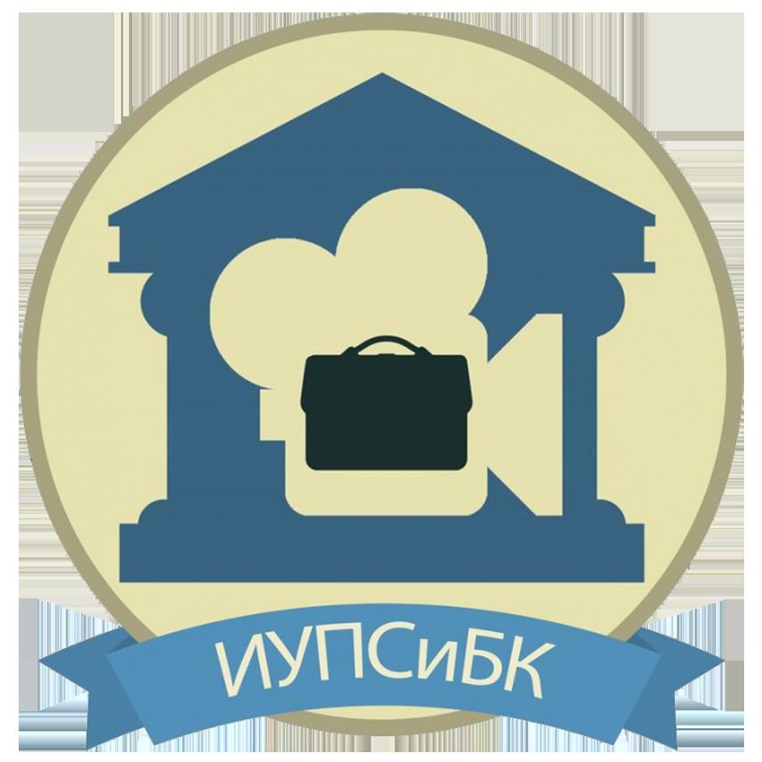 Институт управления персоналом, социальных и бизнес коммуникаций